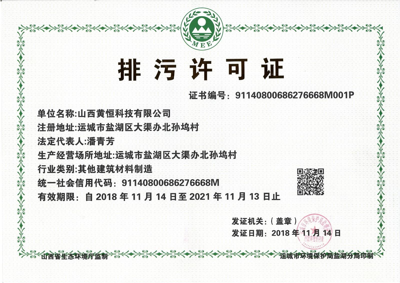 10.龙8国际网址-long8龙8国际首页-龙8娱乐老虎机正本2021年.jpg
