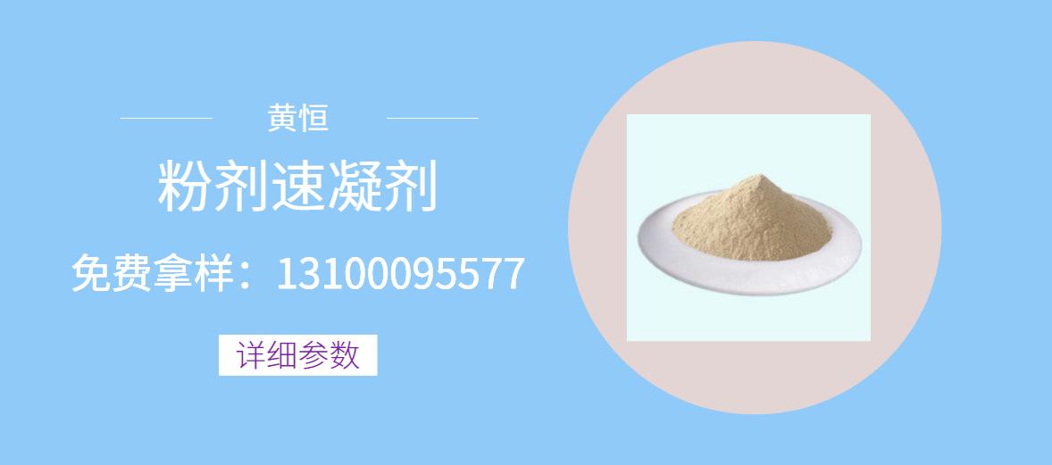 粉剂龙8国际网址
